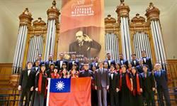 純樸台灣之音響徹俄羅斯!台北愛樂室內合唱團受邀俄國演出
