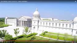 《看見奇美》 奇美博物館打造720度虛擬實境導覽