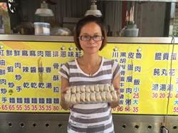 麵攤老闆娘4個月包近5千顆愛心水餃送弱勢家庭