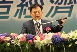 傳承「乃公」?傳林錫耀將接任證交所董事長