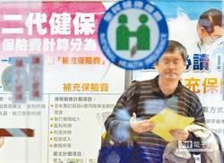 張盛和們幽靈再現!老謝:這些人傷害台灣經濟多大