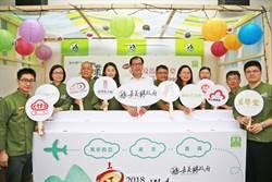 嘉縣進軍馬來西亞食品展 同步行銷2018台灣燈會
