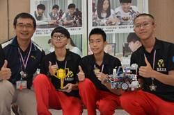 啟英高中3學生 參加2017WRO國際奧林匹亞機器人競賽