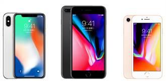 蘋果在賈伯斯劇院史無前例發表三款新iPhone