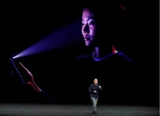 iPhone X能臉孔解鎖 恐讓他人利用竊個資?