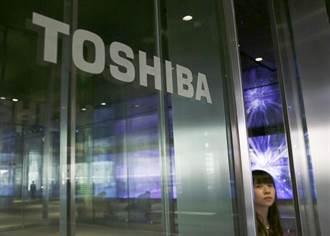 又逆轉?日媒:貝恩資本獲東芝半導體優先談判權