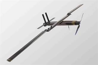 洛馬推出英製輕型管狀無人機 可從多種平台升空
