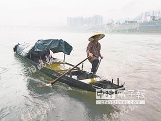 貴州漁民守護烏江 救溺58人