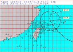 中颱泰利北轉東北移動 氣象局20:30解除海警
