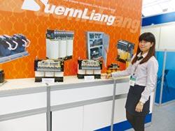 變壓器、穩壓器與電抗器 順亮 攻國內外市場