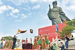200姓氏源自臨淄 姜太公族裔多