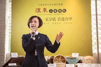 《興櫃股》漢來美食超額認購207倍,中籤率僅0.48%