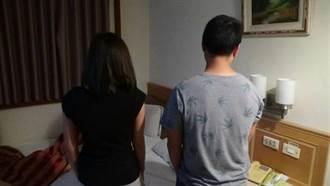 泰女假旅遊真賣春 淫媒偕女友掩護遭查獲