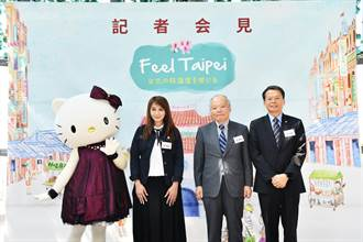 吸引日本旅客來台北 插畫家小川奈穗站台