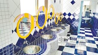 中小學廁底改善 方便又舒適