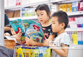 陸學童超綱閱讀 恐失學習樂趣