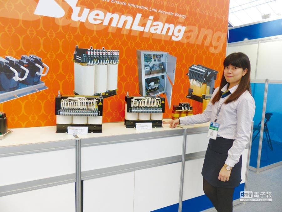 順亮電機在國內外工具機大展中展出全系列變壓器、穩壓器與電抗器產品,吸引客戶廣為下單採購。圖/莊富安