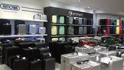 《商業周刊》台灣行李箱王國 每3家有1家拚品牌