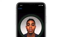 終於確認 iPhone X Face ID僅限一人使用