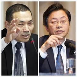 2018雙北市長選舉 網路投票:張善政、侯友宜大勝