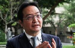 行政院宣布 法扶董事長羅秉成接任法政政務