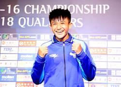 亞足U16資格賽輔大開踢 中華勁敵北韓、香港