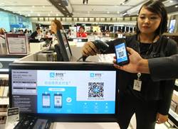 部署薩德將使韓旅遊業損失5200億、40萬職缺