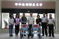 中和大廟捐輪椅 提升無障礙環境