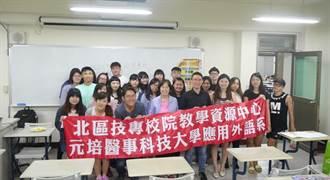 元培醫事科大應用外語系舉辦「學外語、說說菜」多元文化活動