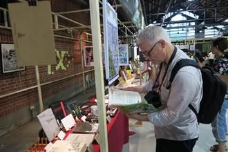 台中國際動漫博覽會與歐洲漫壇交流