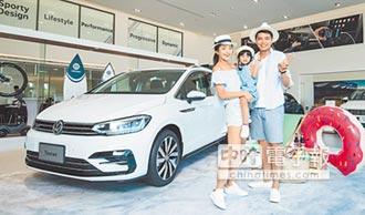 Volkswagen 精準隨心所馭 2018年式Touran 新登場