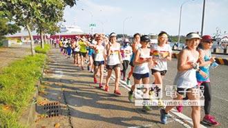 純女子路跑團V-girls 自在開跑