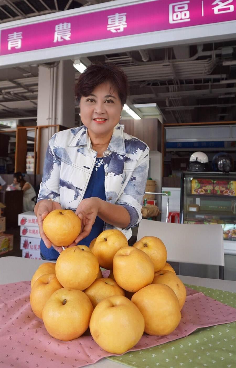 新北市果菜運銷股份有限公司將於9月23日舉辦「水梨展售會」銷售新世紀梨及新興梨。(葉書宏翻攝)