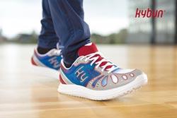 瑞士Kybun科技健康鞋 如履雲端