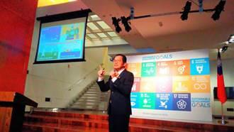環保署長李應元 在紐約暢談台灣永續發展成果