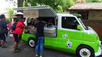 打卡送飲料 「野生哞車」駛進光復新村