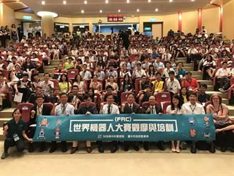 「世界機器人大賽(FRC)觀摩與培訓」首度於中科登場