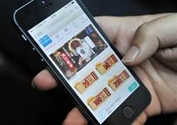 大陸手機支付普及 日媒:提升消费频率