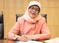 《全球星期人物》新加坡首位女總統 哈莉瑪反擊「我不是後備總統」