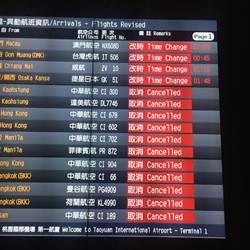 超過五小時就退費 飛機誤點更有保障