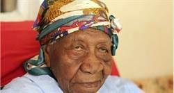 牙買加117歲人瑞辭世 世界最長壽由日本阿嬤接班