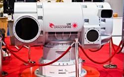 英國雷射炮「龍之火」亮相 預計2018年實測