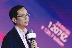 阿里CEO張勇: 新零售也適用於 全球市場