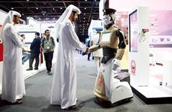 杜拜機器人警察