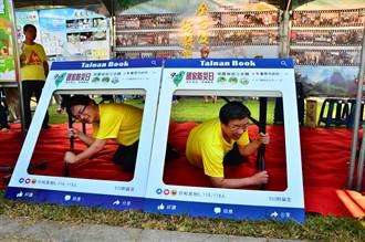 遇到地震怎麼辦?南市代理市長李孟諺親示範
