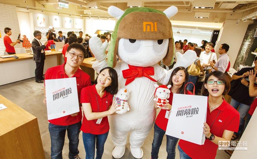 小米將重心放在線下零售,實體據點台北小米之家2015年也登陸台北。圖/本報資料照片