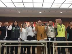 8成5民進黨代表連署赦扁 蕭永達:應照案通過