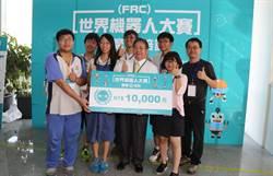 中科實中團隊挑戰FRC世界機器人大賽