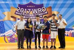WRO國際奧林匹亞機器人賽中市6隊伍代表台灣進世界賽