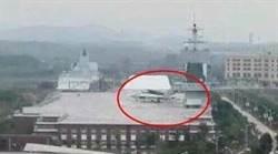 要上003型航母 陸傳打造殲20戰機艦載版